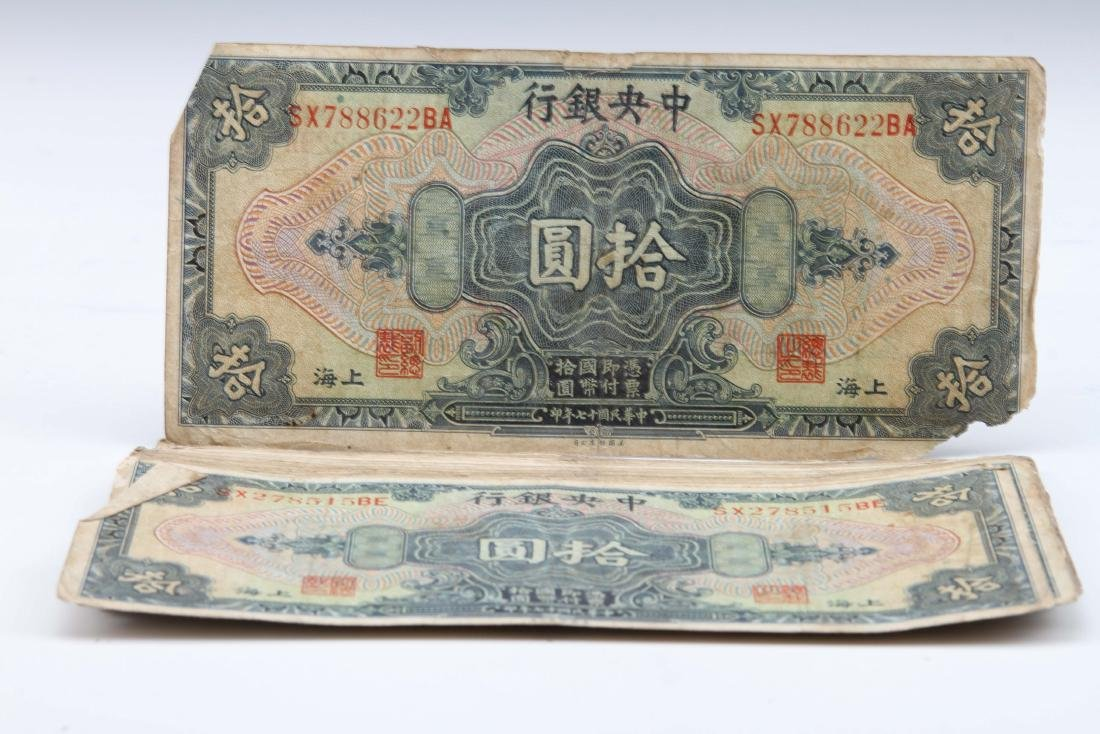 REPUBLIC OF CHINA OF YEAR 17 PAPER CURRENCY ISSUED BY