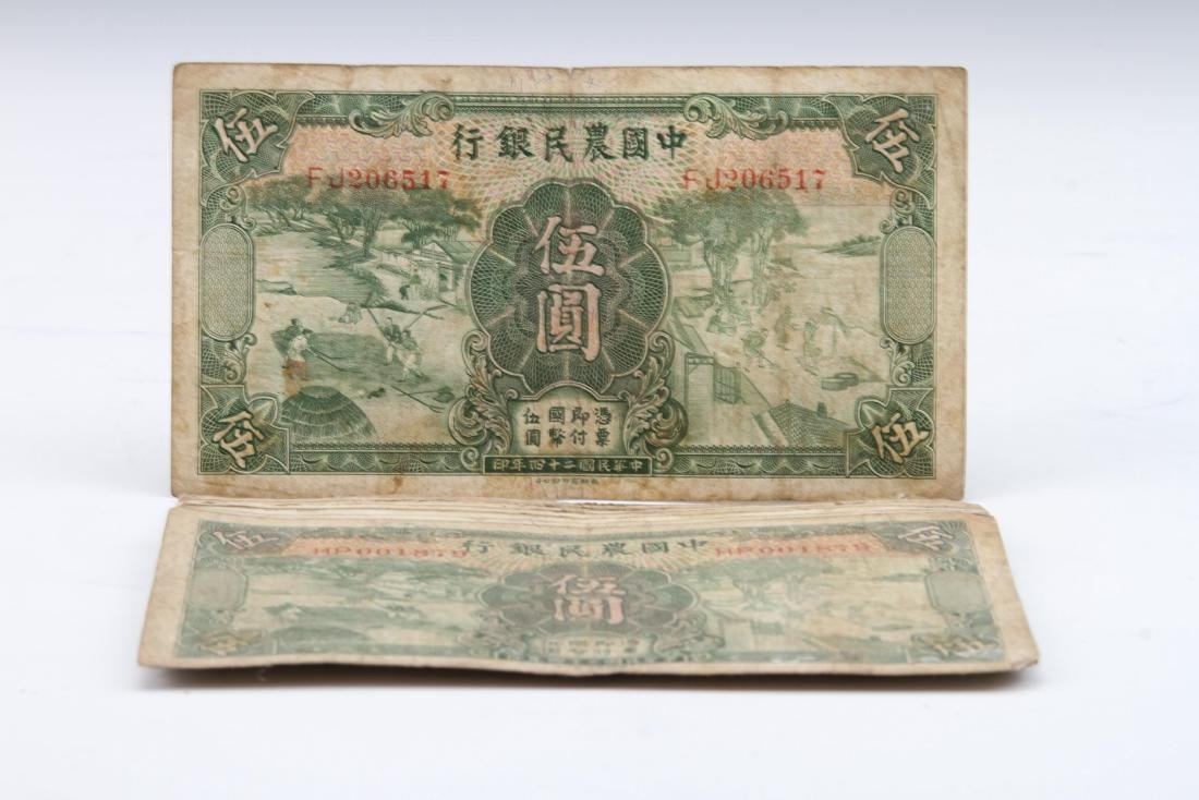 REPUBLIC OF CHINA OF YEAR 24 PAPER CURRENCY ISSUED BY