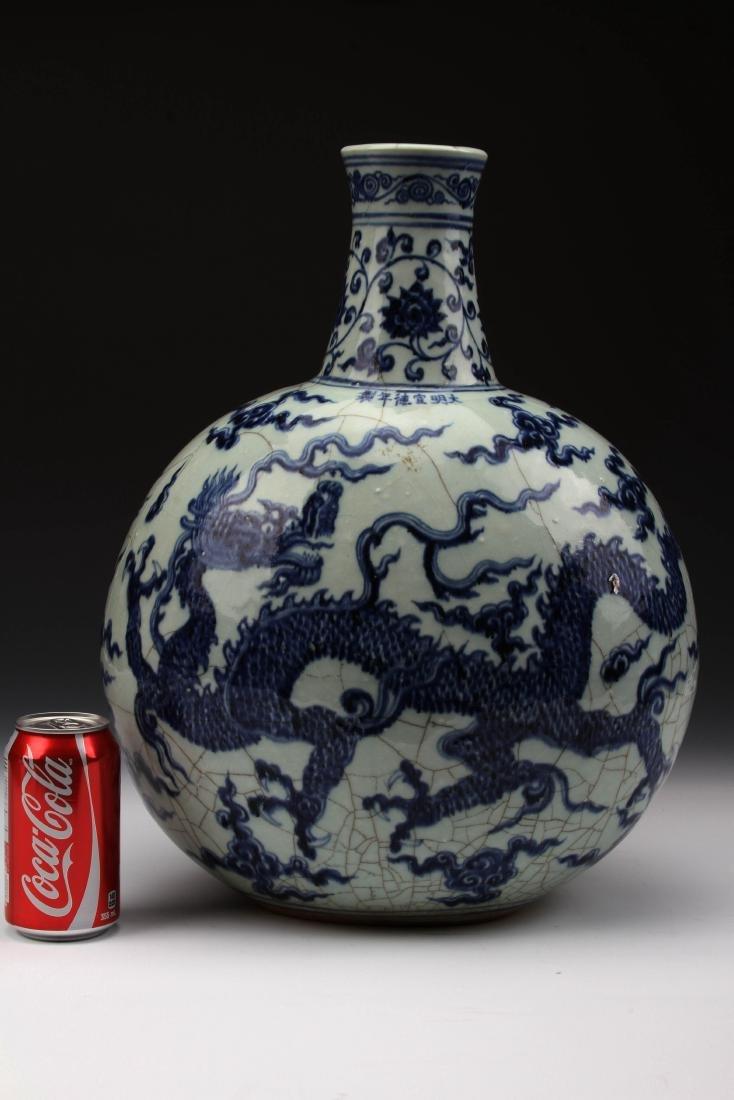 """[CHINESE] """"DA MUING XUAN DE NIAN ZHI"""" MARKED BLUE AND"""
