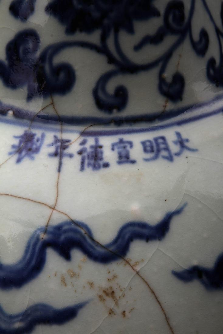 """[CHINESE] """"DA MUING XUAN DE NIAN ZHI"""" MARKED BLUE AND - 2"""