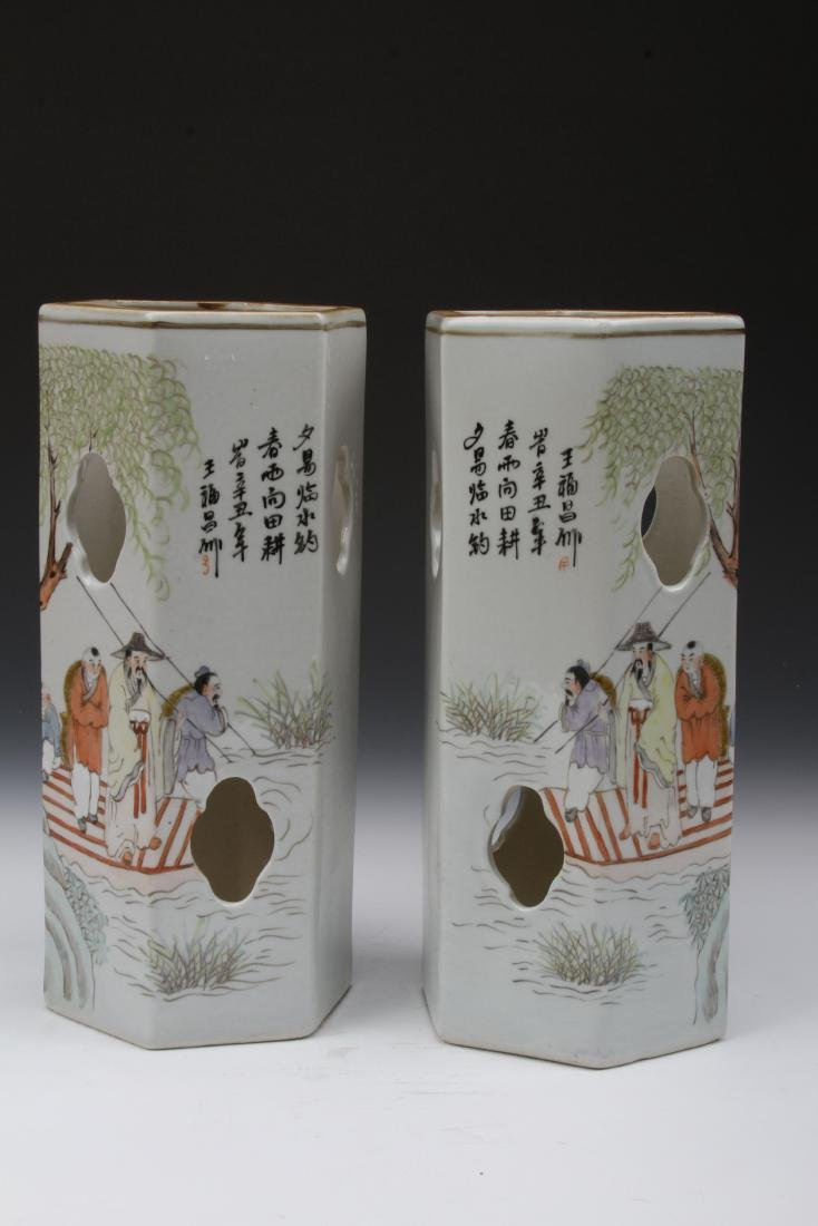 [CHINESE] TONG  ZHI NIAN ZHI MARKED OVERGLAZE COLOR