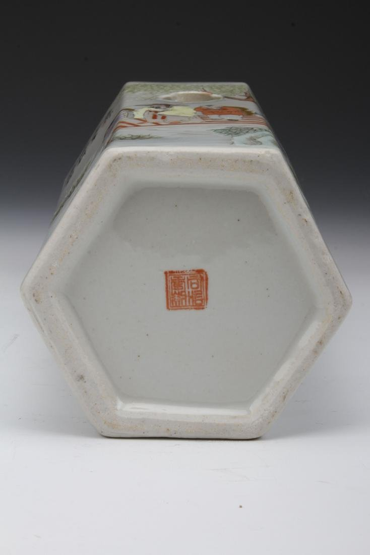 [CHINESE] TONG  ZHI NIAN ZHI MARKED OVERGLAZE COLOR - 2