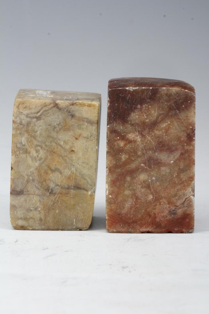 [CHINESE]A PAIR OF SHOU SHAN STONE SEALS
