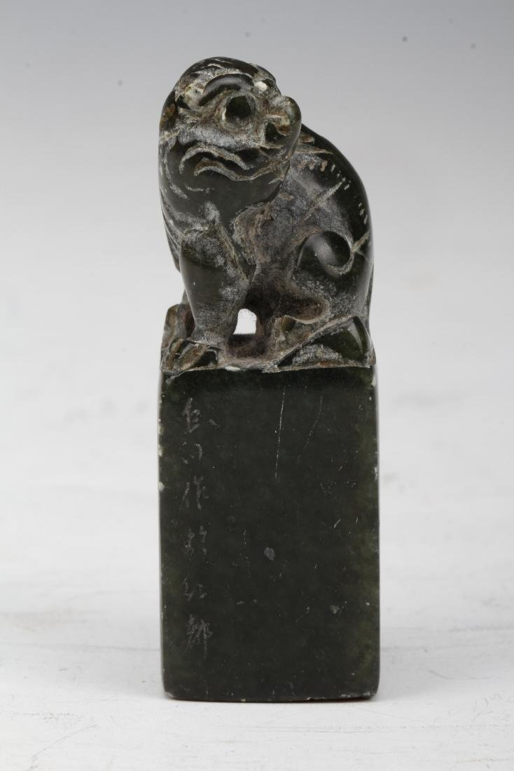 """[CHINESE]""""JV CHUAN"""" MARKED AI YE GREEN STONE SEAL"""