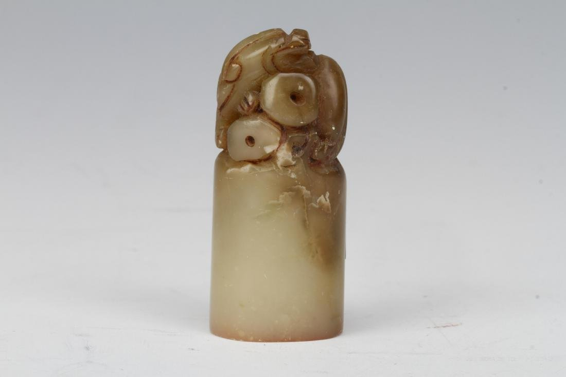 """[CHINESE]""""WEI SHU""""MARKED SHOU SHAN STONE SEAL CARVED"""