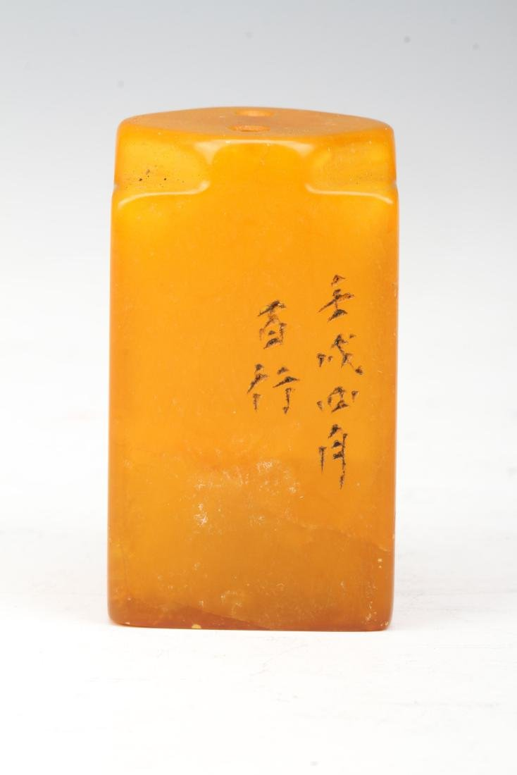 "[CHINESE] OLD DONG STONE SEAL  L:1.6""W:1.6""H:2.8"""