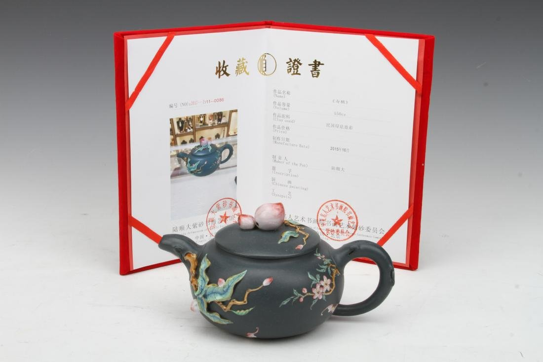 """[CHINESE]""""LU SHUN DA""""MARKED REPUBLIC OF CHINA STYLE"""