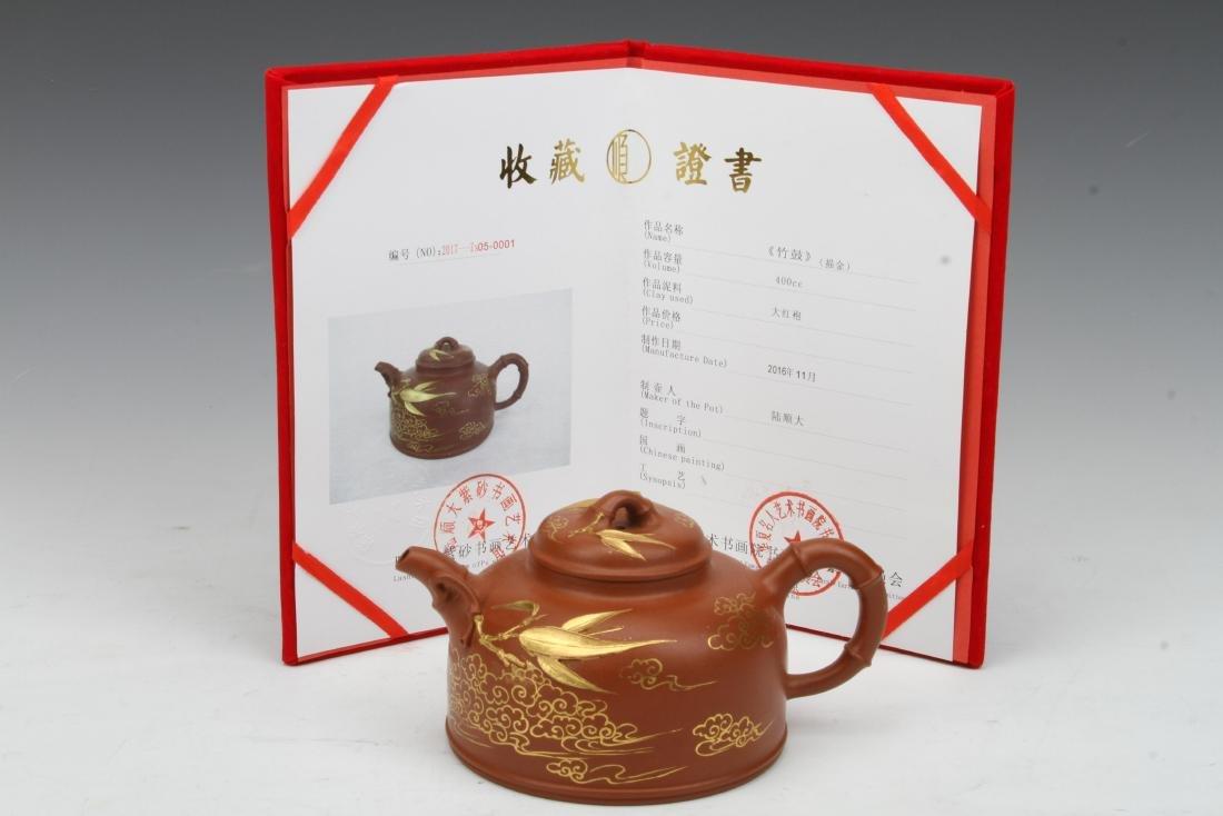 """[CHINESE]""""LU SHUN DA""""MARKED THIN GOLD INCLAID DA HONG"""