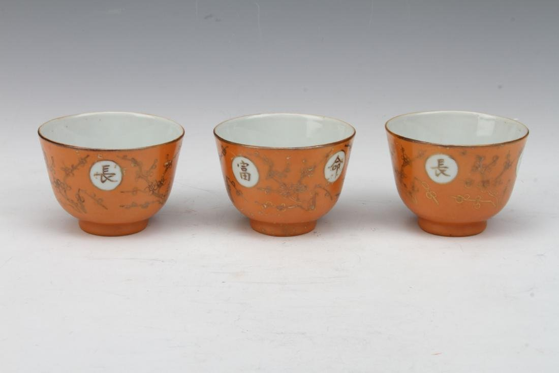 "[CHINESE]A SET OF ""CHANG MING FU GUI""MARKED TEA CUPS"