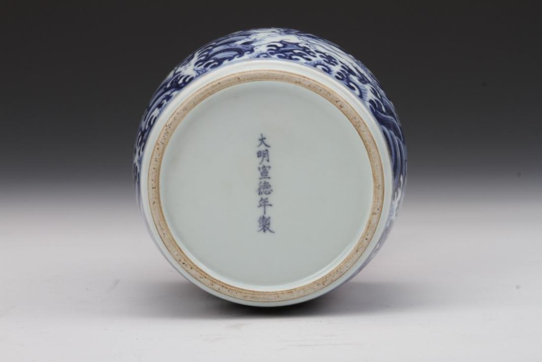 [CHINESE] DA MING XUAN DE NIAN ZHI MARKED BLUE AND - 2