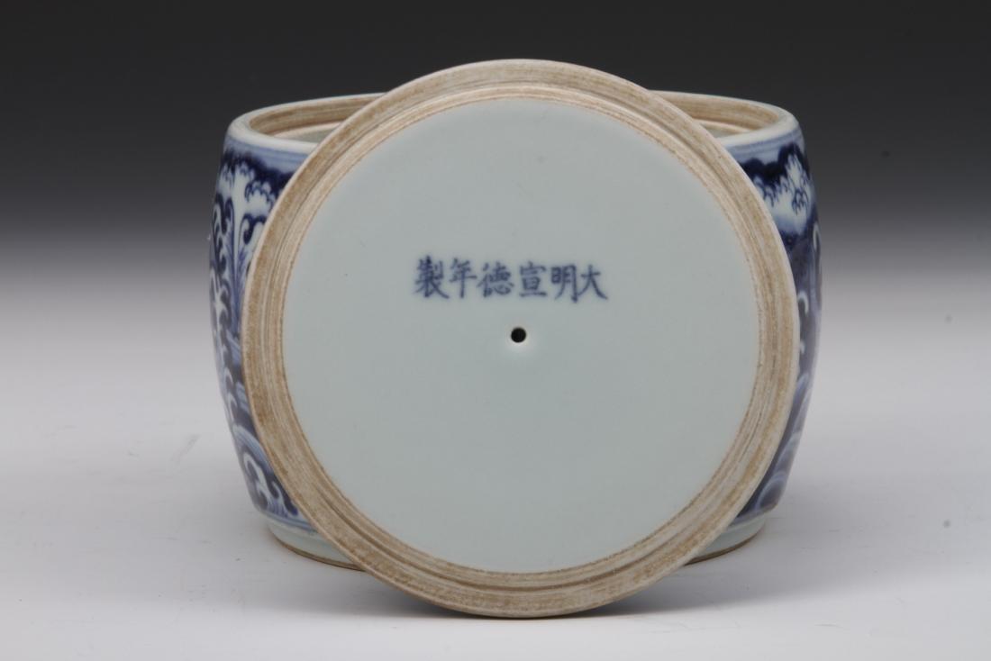 [CHINESE] DA MING XUAN DE NIAN ZHI MARKED BLUE AND - 3