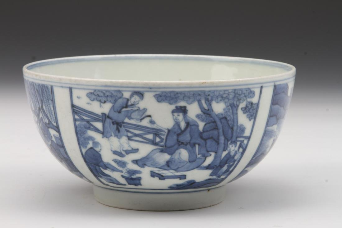 [CHINESE] DA QING KANG XI NIAN ZHI MARKED BLUE AND