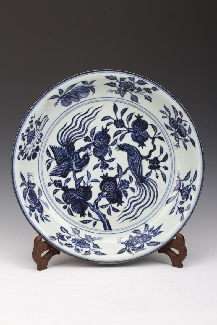 [CHINESE]QING DYNASTY STYLED BLUE AND WHITE PORCELAIN