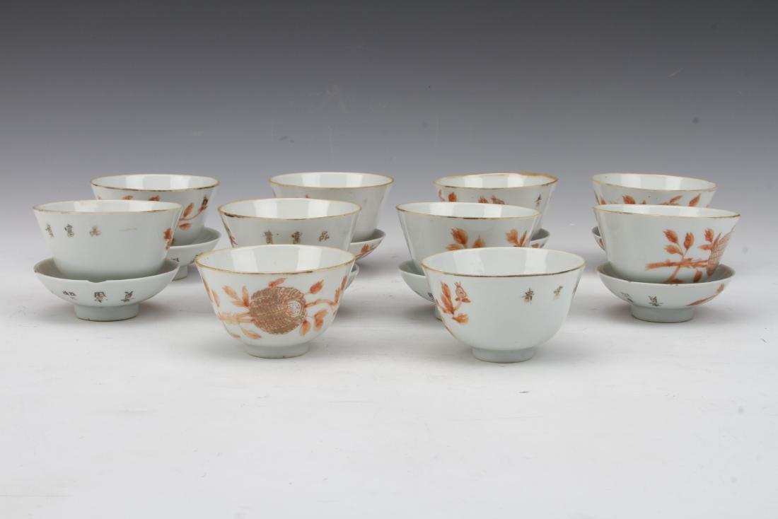 """[CHINESE]A SET OF """"TONG ZHI NIAN ZHI""""""""MARKED TEA CUPS"""