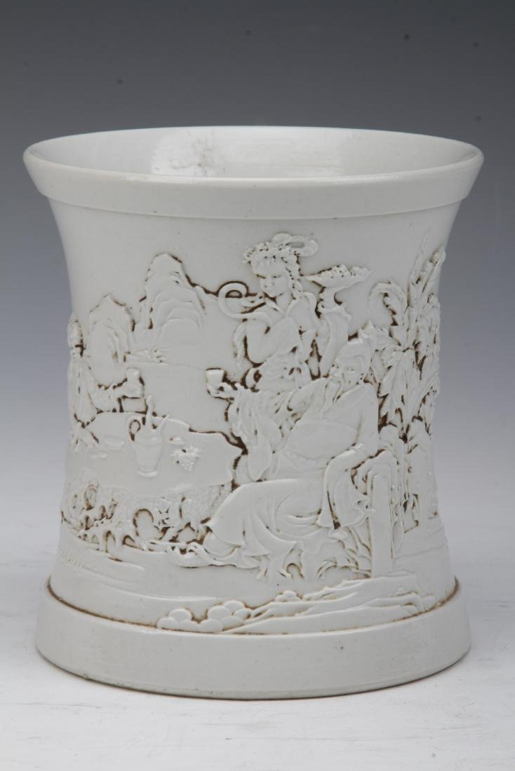"[CHINESE]A ""WANG BING RONG ZHI""MARKED PORCELAIN BRUSH"