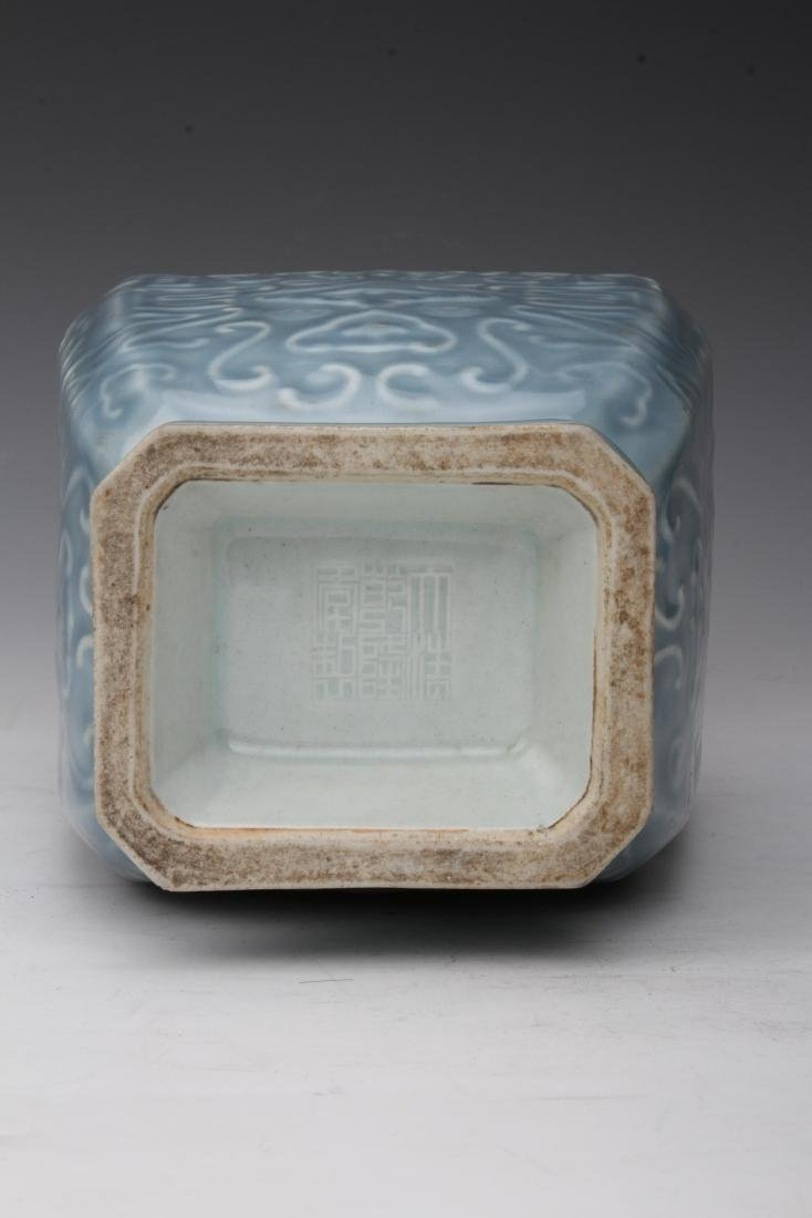 "[CHINESE]""DA QING QIANLONG NIAN ZHI""MARKED EGG WHITE - 2"