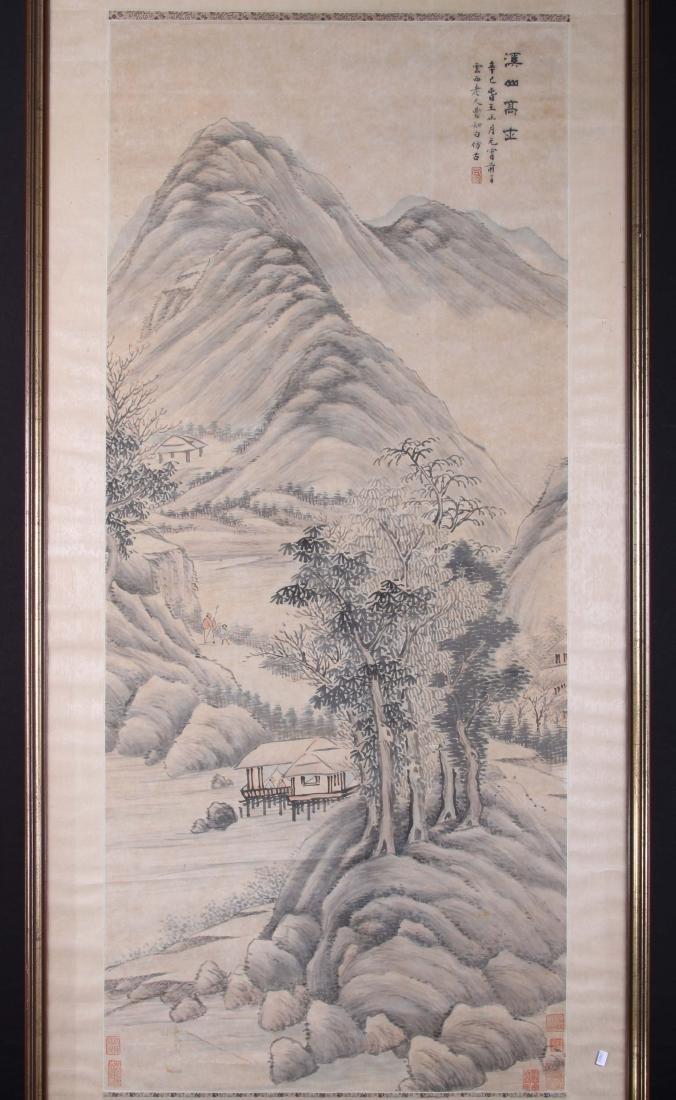 """[CHINESE] """"YUN XI LAO REN"""" CAO ZHIBAI MARKED  WASH"""