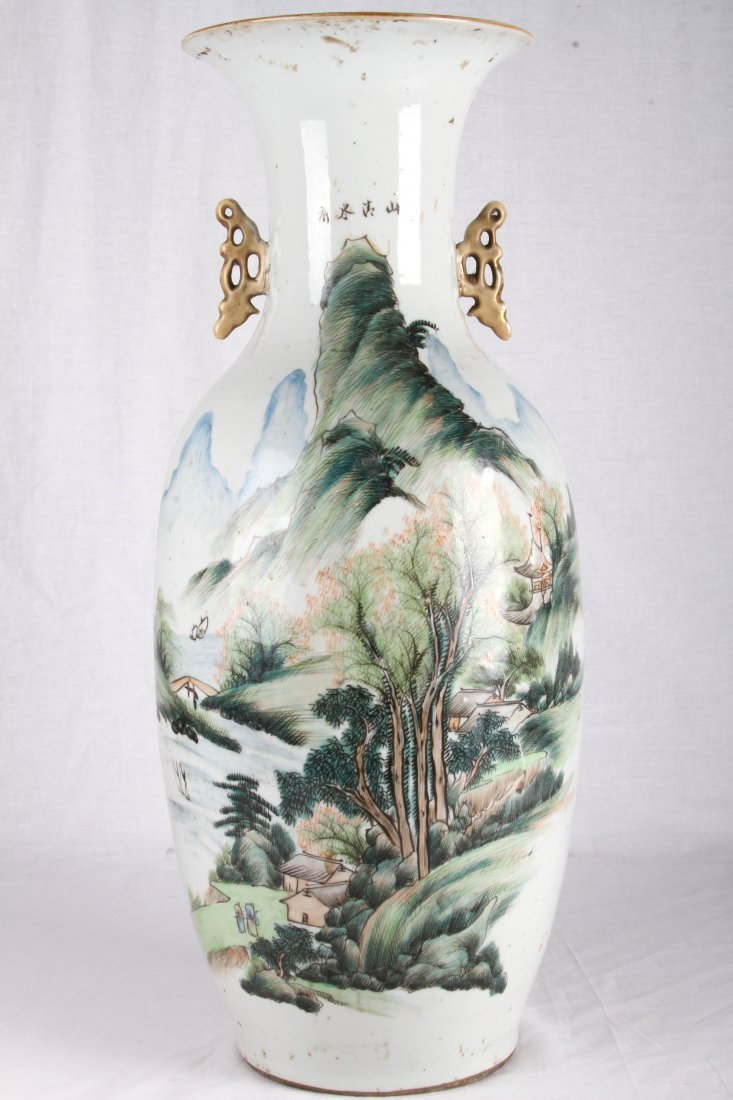 "[CHINESE] ""JIANGFUSHUN"" MARKED QIAN JIANG GLAZED"