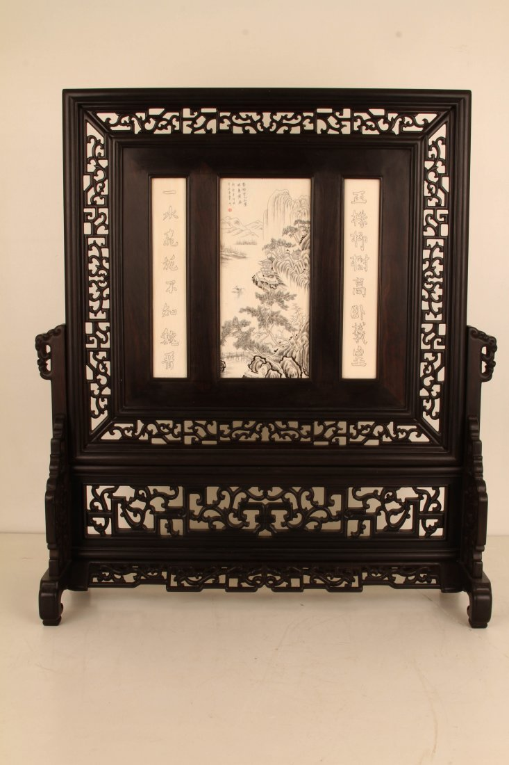 [CHINESE]A LATE 19TH CENTURY IVORY TABLE SCREEN CARVED
