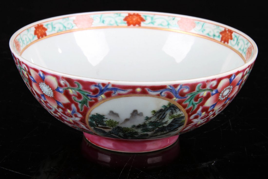 "[CHINESE]A ""QINGYITANGZHI""MARKED FAMILLE ROSE PORCELAIN"