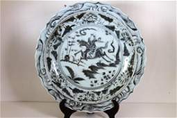 CHINESEA MING DYNASTY STYLED BLUE AND WHITE PORCELAIN
