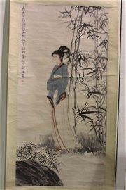 "[CHINESE]A ""FU BAO SHI""SEALED CHINESE PAINTING OF LADY"