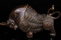 CHINESE DAMING MARKED BRONZE BULL DECORATED WITH