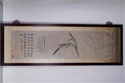 """[CHINESE]A """"BA DA SHAN REN""""SEALED CHINESE PAINTING OF"""