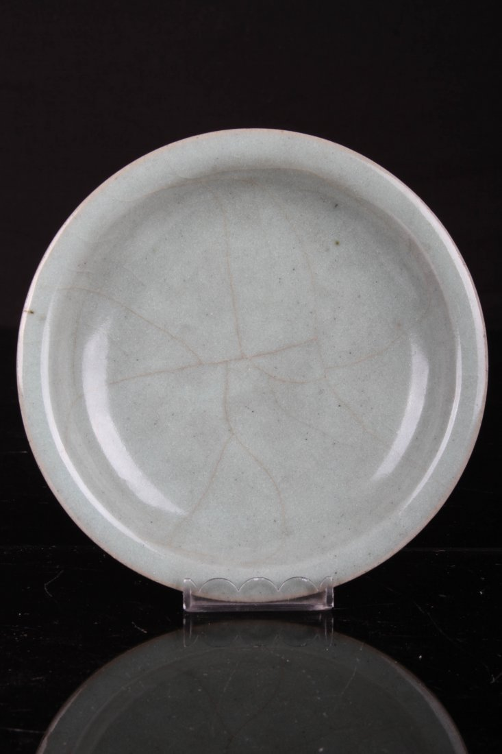 "[CHINESE]A LATE 19TH CENTURY CELADON DISH W:5.5"" H:1"""