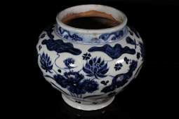 CHINESEA LATE 16TH CENTURY BLUE AND WHITE JAR PAINTED