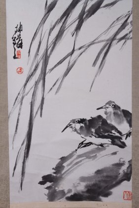 "[chinese]a ""yang Feng""sealed Chinese Painting Of Birds"