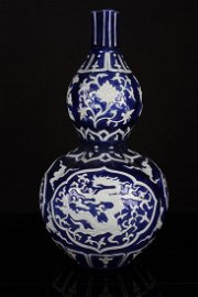 [CHINESE]A LATE 19TH CENTURY BLUE GLAZED GROUD SHAPED