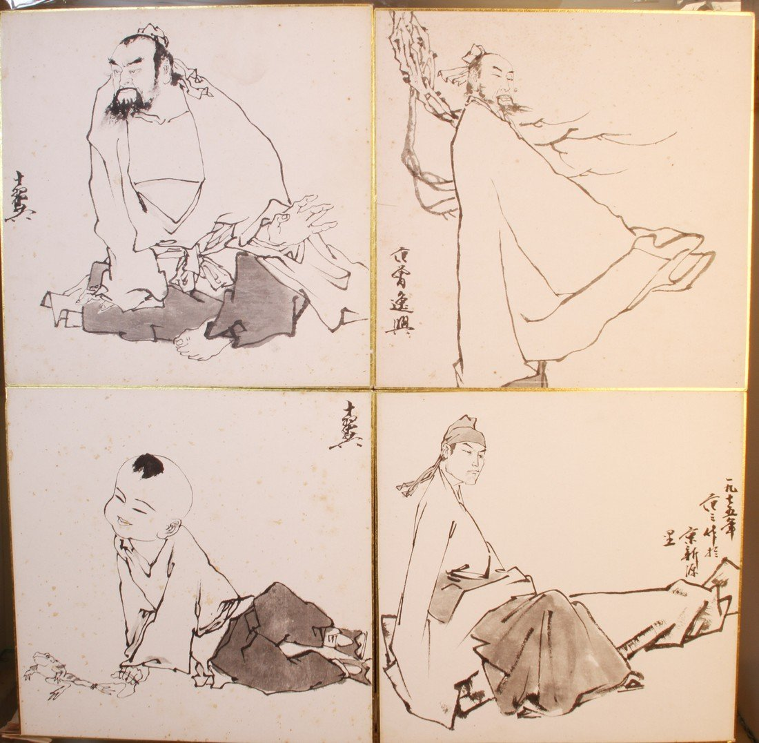 "[CHINESE]A SET OF ""FAN ZENG""SEALED CHINESE PAINTING OF"