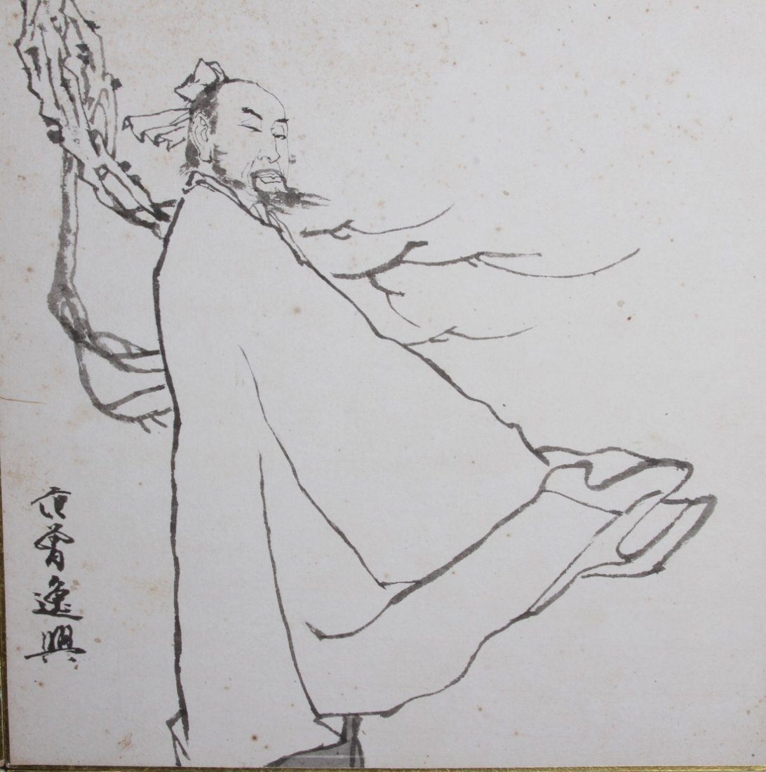 "[CHINESE]A SET OF ""FAN ZENG""SEALED CHINESE PAINTING OF - 3"