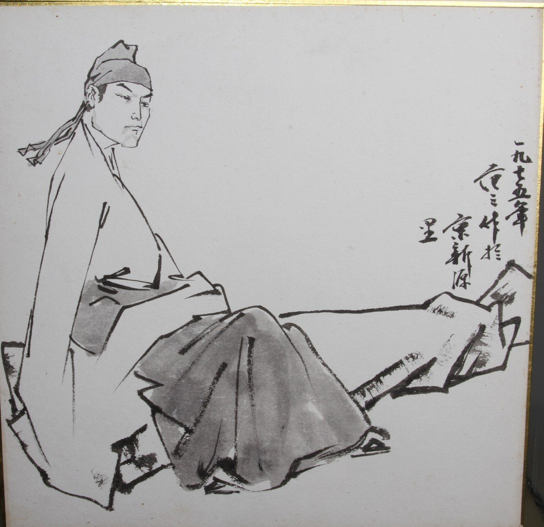 "[CHINESE]A SET OF ""FAN ZENG""SEALED CHINESE PAINTING OF - 4"