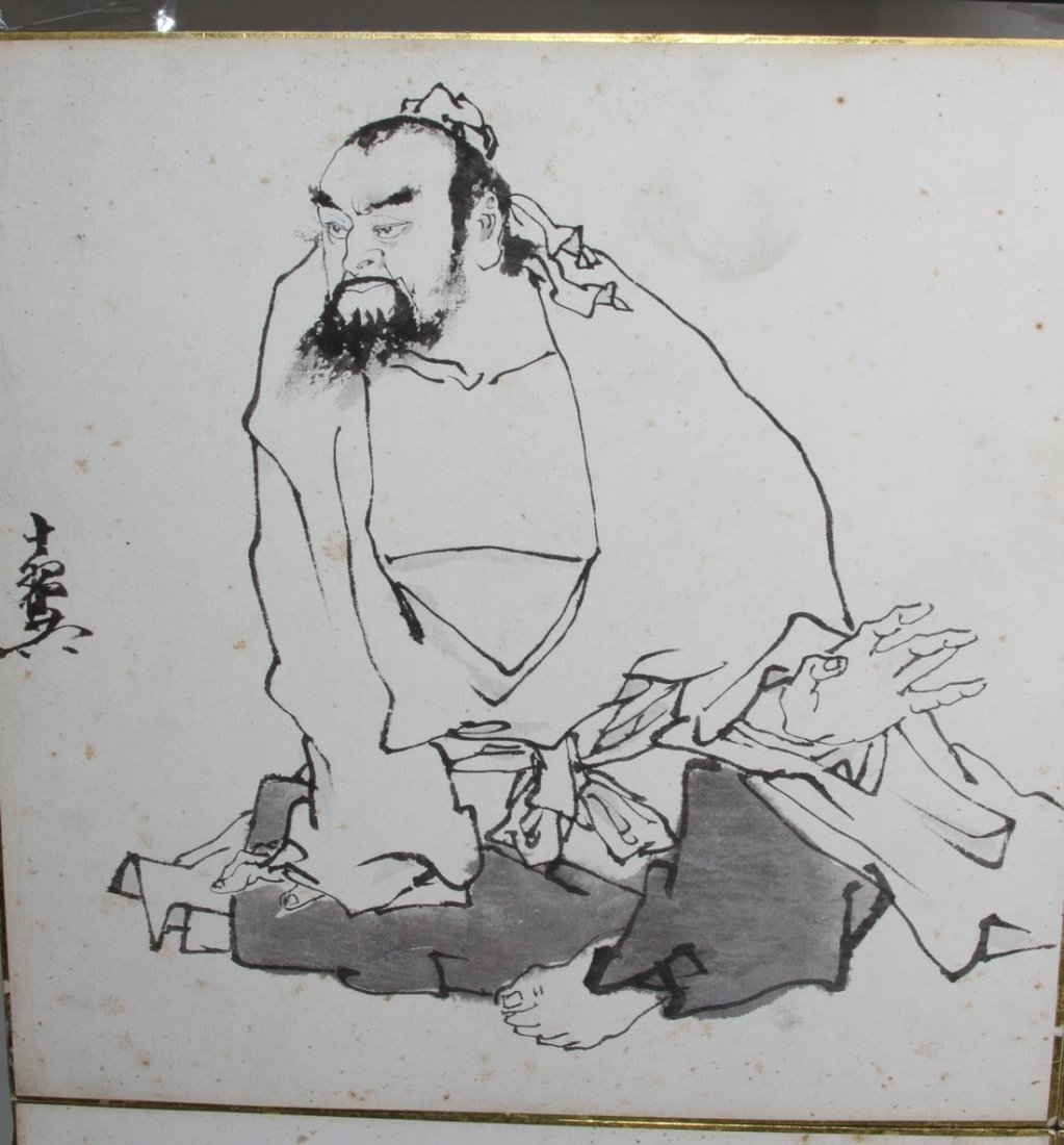 "[CHINESE]A SET OF ""FAN ZENG""SEALED CHINESE PAINTING OF - 5"