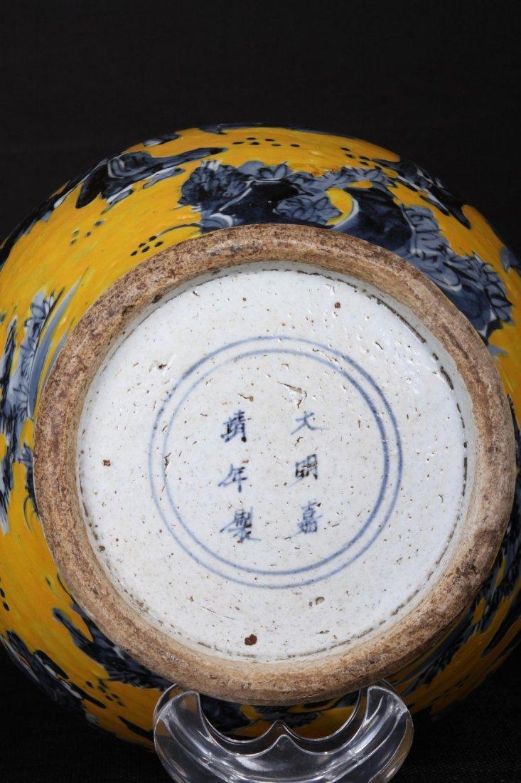 """[CHINESE]A """"DA MING JIA JING NIAN ZHI""""MARKED YELLOW - 3"""