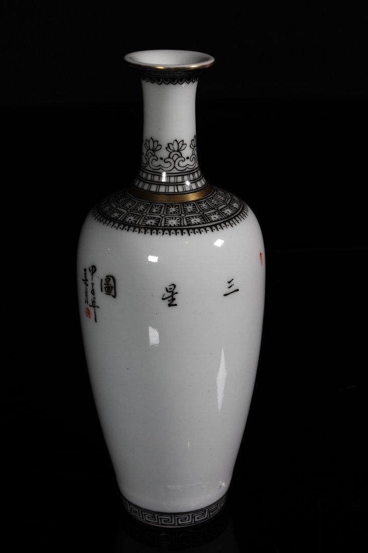 """[CHINESE]A PAIR OF """"YONG ZHENG NIAN ZHI""""FAMILLE ROSE - 4"""