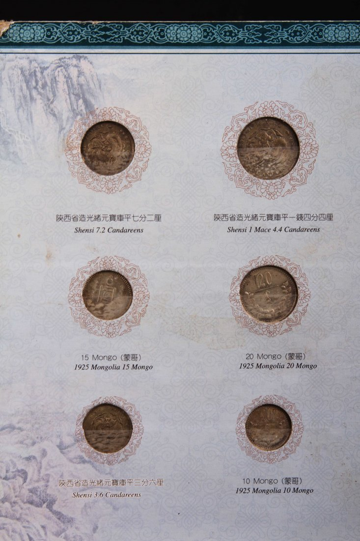 [CHINESE]A QING DYANSTY STYLED SILVER COIN ALBUM