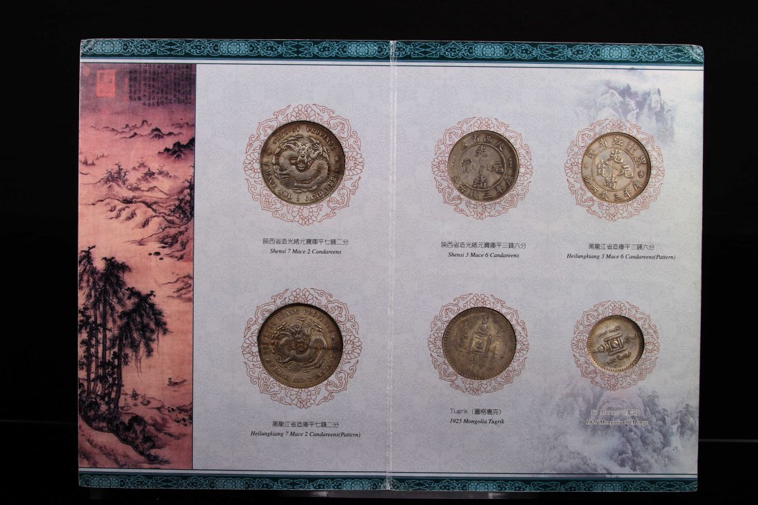 [CHINESE]A QING DYANSTY STYLED SILVER COIN ALBUM - 2