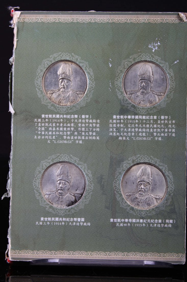 [CHINESE]A REPUBLIC PERIOD STYLED SILVER COIN ALBUM