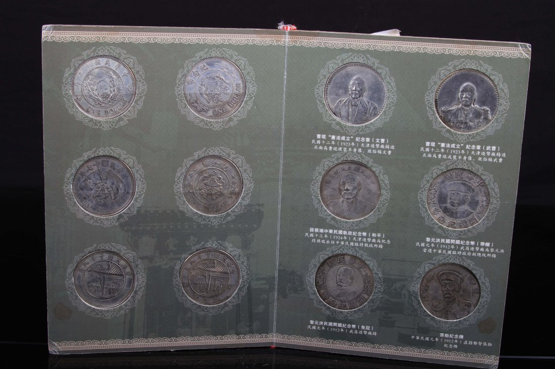 [CHINESE]A REPUBLIC PERIOD STYLED SILVER COIN ALBUM - 2