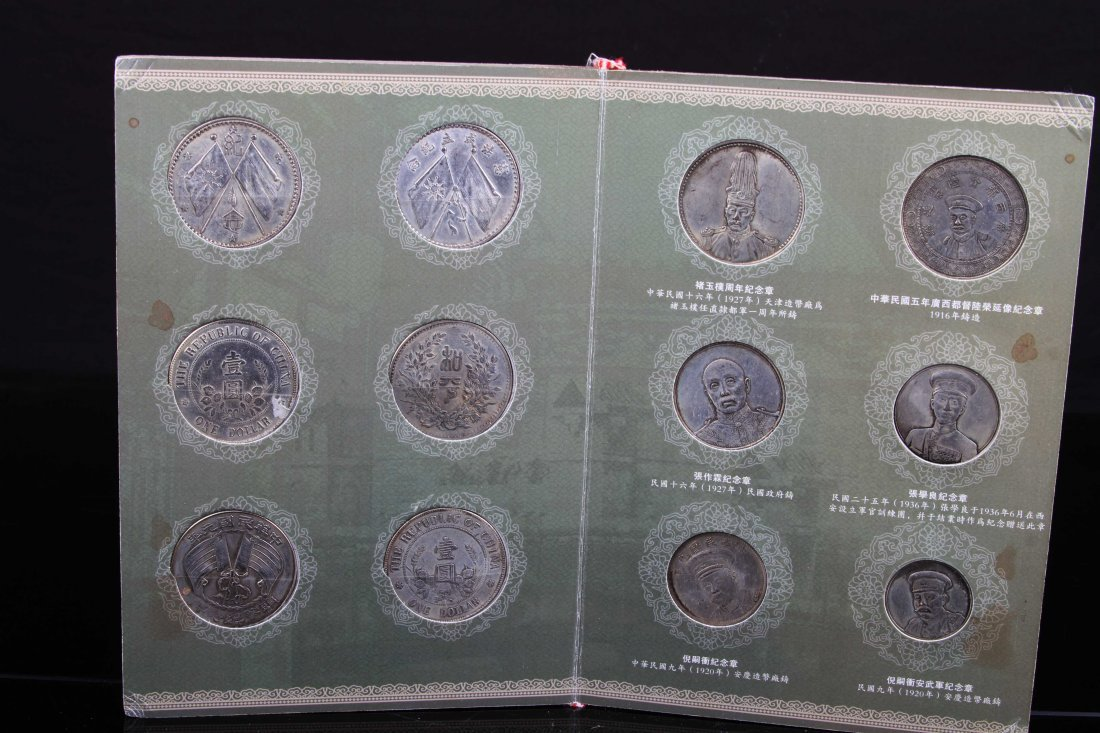 [CHINESE]A REPUBLIC PERIOD STYLED SILVER COIN ALBUM - 3