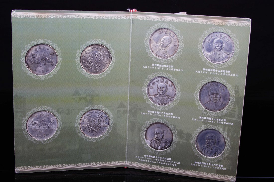 [CHINESE]A REPUBLIC PERIOD STYLED SILVER COIN ALBUM - 5
