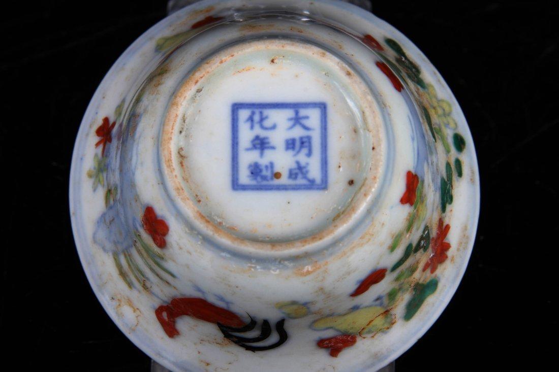 """[CHINESE]A """"DA MING CHENG HUA NIAN ZHI""""MARKED DOU - 3"""