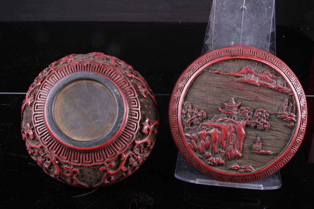[CHINESE]A MING STYLED CINNABAR BOX CARVED WITH - 2