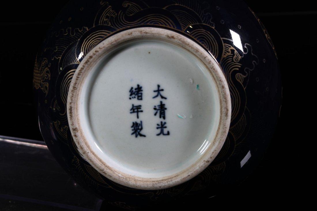 """[CHINESE]A """"DA QING GUANG XU NIAN ZHI""""MARKED BLUE - 3"""