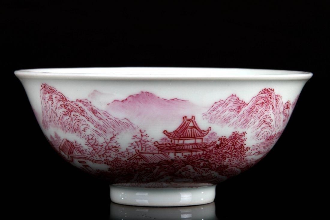 """[CHINESE]""""QIAN LONG NIAN ZHI""""MARKED RED GLAZED BOWL"""