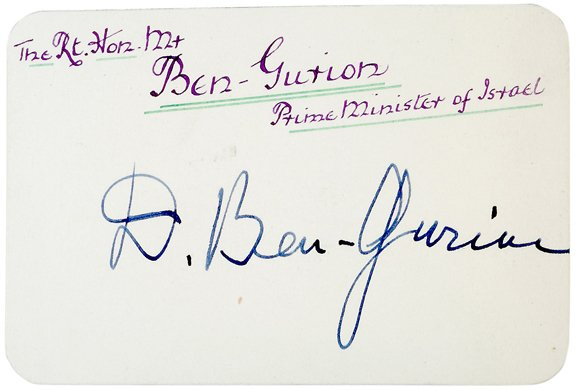 12: David Ben-Gurion Signed Card