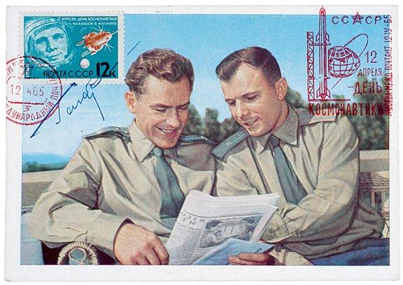 2014: Cosmonaut YURI GAGARIN, Signed Card